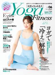 Fight&Life(ファイト&ライフ) 2020年10月号増刊 Yoga&Fitness Vol.06
