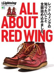 別冊Lightningシリーズ Vol.235 ALL ABOUT RED WING